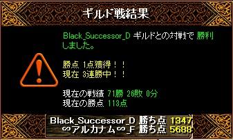RedStone 11.06.12[04]