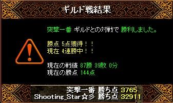 RedStone 11.06.14[01]