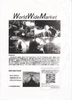 world wide market 1