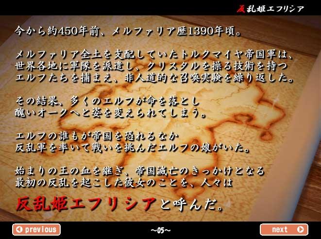 dengeki_sp_05.jpg