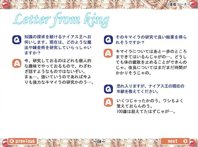 dengeki_vol5_08.jpg