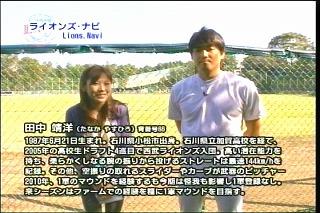 201111BLTV10.jpg