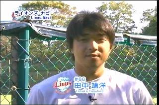 201111BLTV9.jpg