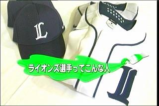 20111219LC29.jpg