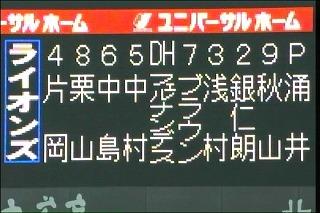 20111226LC26.jpg