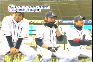 201112ALTV1.jpg