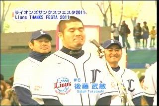 201112ALTV10.jpg