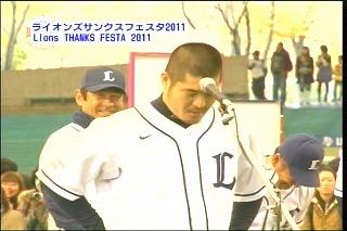 201112ALTV12.jpg