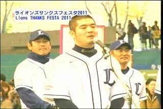 201112ALTV13.jpg