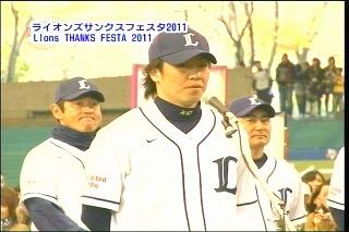 201112ALTV14.jpg
