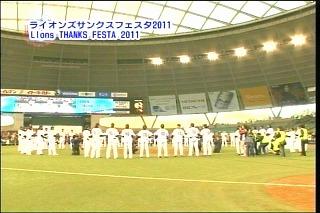 201112ALTV15.jpg