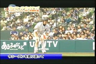201112ALTV18.jpg