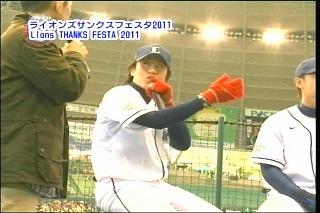 201112ALTV2.jpg