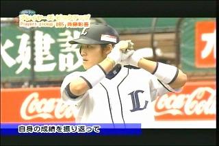 201112ALTV21.jpg
