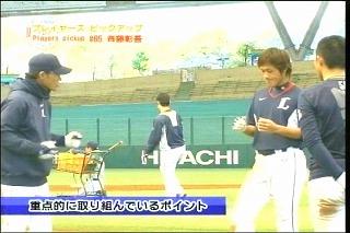 201112ALTV22.jpg