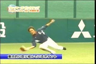 201112ALTV23.jpg