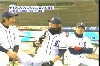 201112ALTV3.jpg