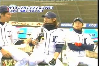 201112ALTV4.jpg