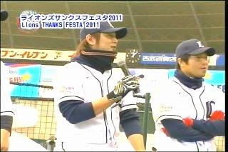 201112ALTV5.jpg