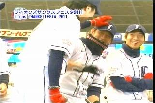 201112ALTV6.jpg