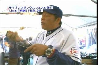 201112ALTV8.jpg