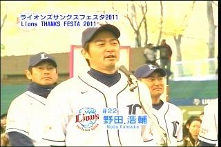 201112ALTV9.jpg