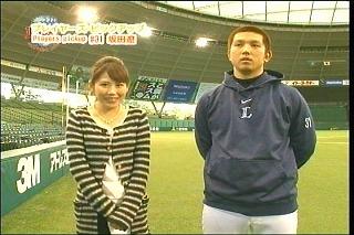 201112BLTV1.jpg