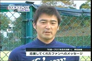201112BLTV11.jpg