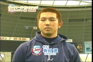 201112BLTV2.jpg
