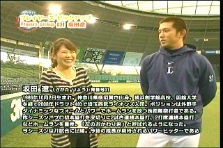201112BLTV3.jpg