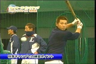201112BLTV5.jpg