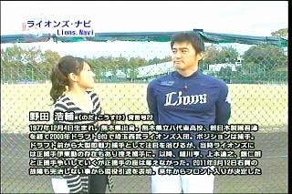 201112BLTV9.jpg