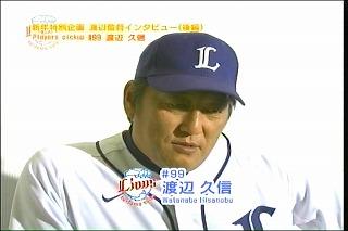 201201BLTV1.jpg