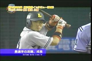 201201BLTV2.jpg