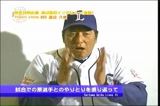 201201BLTV3.jpg