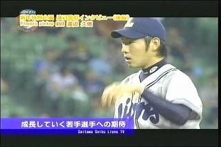 201201BLTV4.jpg