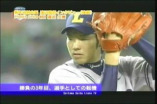 201201BLTV5.jpg