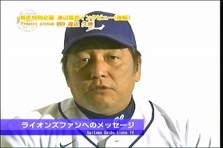 201201BLTV6.jpg