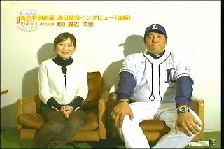 201201BLTV7.jpg