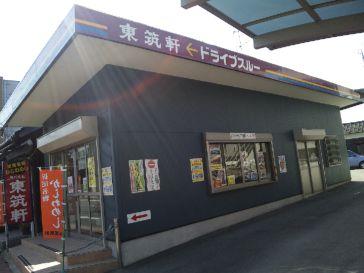 100221touhikuken.jpg