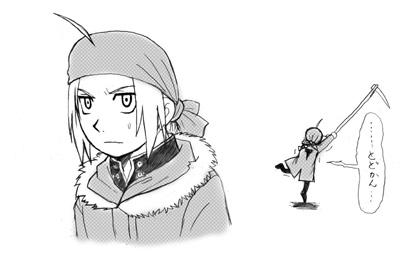 edohoukamuri.jpg