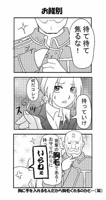 manga32.jpg
