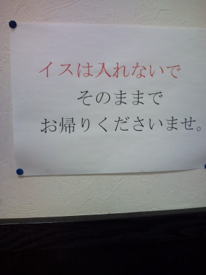 PAP_0064_1.jpg