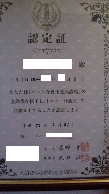 2012011419390000.jpg