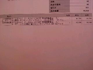 2012021912360001.jpg