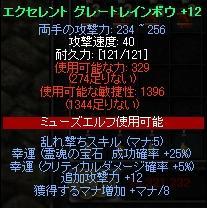 EXGRB+12op12L.jpg