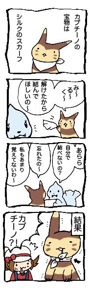 0127_03