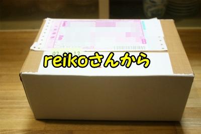 001_20120408224118.jpg
