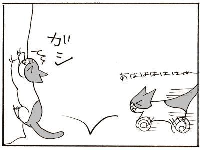 127-2.jpg