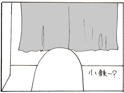 127-4.jpg